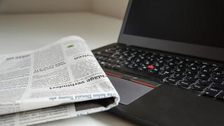 Τα πρωτοσέλιδα των κυριακάτικων εφημερίδων (05 Απριλίου 2020)