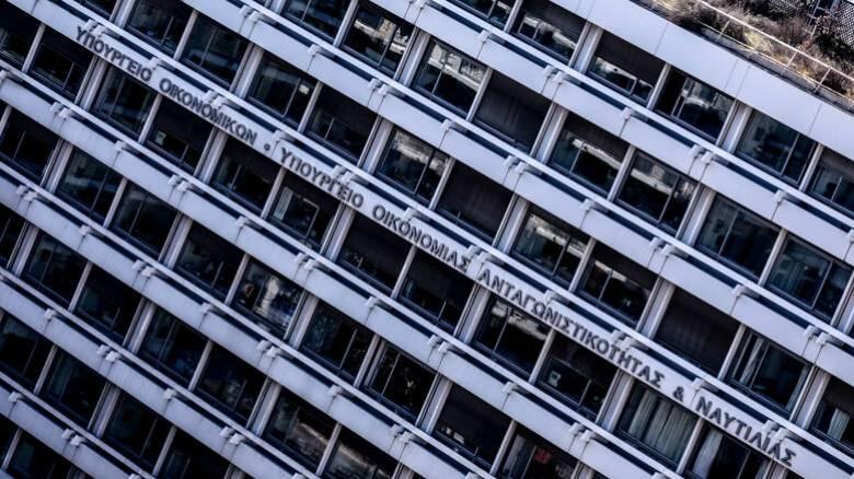 Κορωνοϊός - «Επιστρεπτέα προκαταβολή»: Οδηγίες για τη δήλωση συμμετοχής