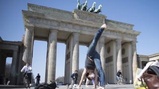 Κορωνοϊός - Γερμανία: Πτώση στο ρυθμό αύξησης των κρουσμάτων για τρίτη μέρα
