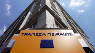 Τράπεζα Πειραιώς: Η διαδικασία για την αναστολή λήξης των επιταγών