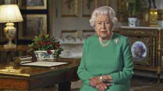 Κορωνοϊός - Βασίλισσα Ελισάβετ: Θα νικήσουμε και η νίκη θα ανήκει σε όλους