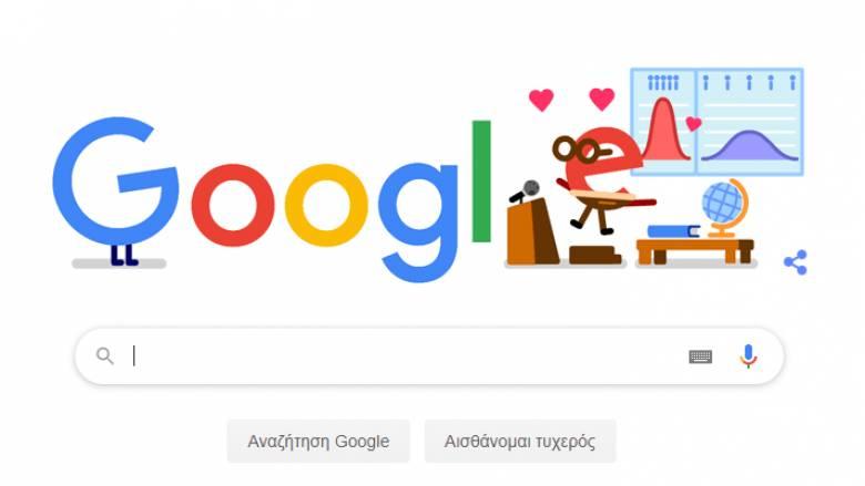 Google doodle: Ένα μεγάλο ευχαριστώ σε όλους όσοι μάχονται ενάντια στον κορωνοϊό