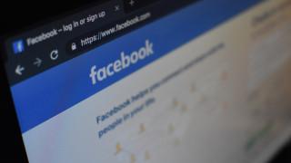 Facebook: Νέα εφαρμογή βιντεοκλήσεων Messenger για υπολογιστές - Πώς να την αποκτήσετε