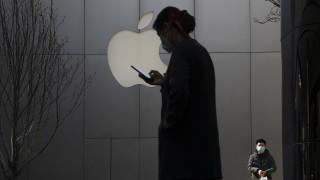 Κορωνοϊός - iShield: Η Apple φτιάχνει ένα εκατομμύριο ιατρικές μάσκες τη βδομάδα