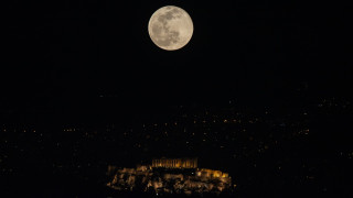 Ροζ υπερπανσέληνος: Το μαγευτικό θέαμα έρχεται