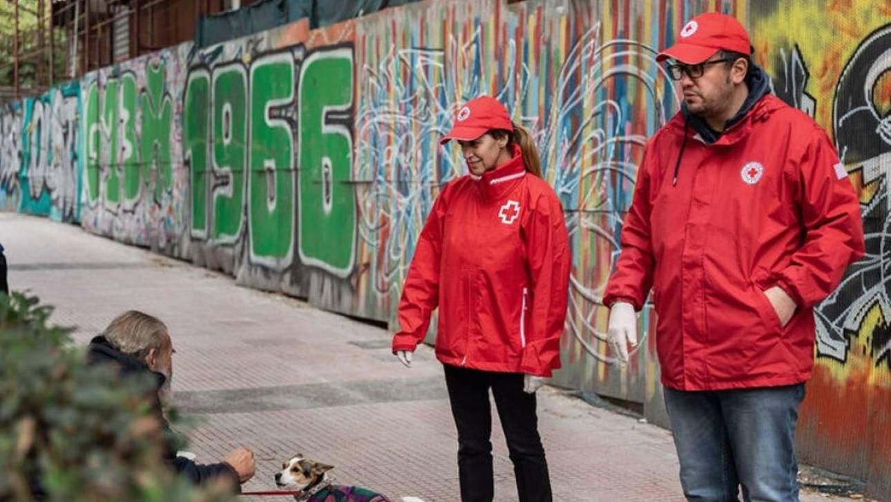 Ο Ελληνικός Ερυθρός Σταυρός στο πλευρό των ευάλωτων συνανθρώπων μας