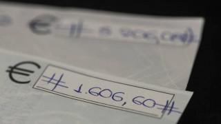 Κορωνοϊός - Υπουργείο Οικονομικών: Διευκρινίσεις για την αναστολή πληρωμής των επιταγών