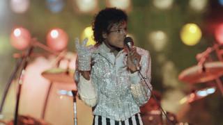 Μάικλ Τζάκσον: Το λευκό του γάντι πωλήθηκε για περισσότερα από 100.000 δολάρια