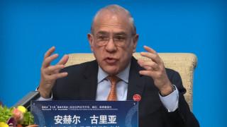 Άνχελ Γκουρία: Ο ΟΟΣΑ απολύτως υπέρ της έκδοσης «κορωνο-ομολόγων»