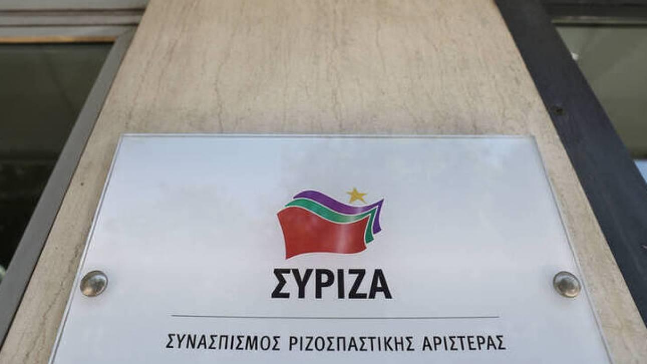 Ερώτηση 42 βουλευτών του ΣΥΡΙΖΑ για τη μείωση των τραπεζικών χρεώσεων