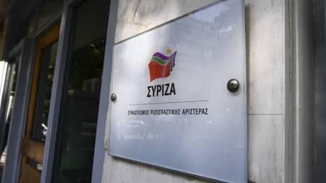 Έκτακτη σύγκληση της Επιτροπής Θεσμών και Διαφάνειας ζητά ο ΣΥΡΙΖΑ