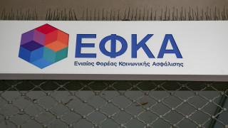 e-ΕΦΚΑ: Αναρτήθηκαν τα ειδοποιητήρια για τις εισφορές