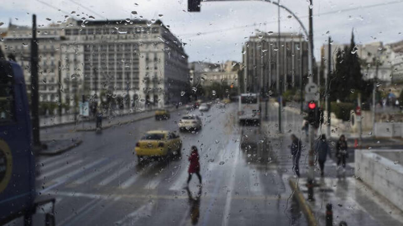 Καιρός: Σε ποιες περιοχές θα βρέξει την Τετάρτη