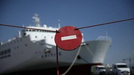 Απαγορευτικό απόπλου: Σε ισχύ από το λιμάνι του Πειραιά