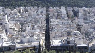 Κορωνοϊός: Προβληματική η εξ αποστάσεως δήλωση τετραγωνικών για συγκεκριμένα ακίνητα