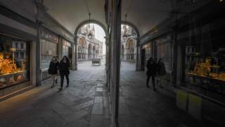 Κορωνοϊός - Ιταλία: «Σβήνει» το ενδεχόμενο επιστροφής στα σχολεία μέχρι και τον Ιούνιο