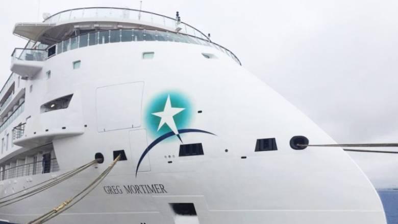 Εκκενώνεται κρουαζιερόπλοιο με προορισμό την Ανταρκτική – Θετικό στον κορωνοϊό το 60% των επιβατών