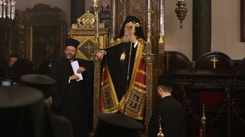 Οικουμενικό Πατριαρχείο: Μέτρα για τη Μεγάλη Εβδομάδα λόγω κορωνοϊού