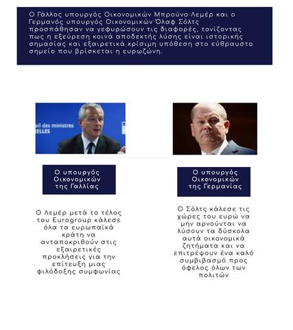 eurogroup5
