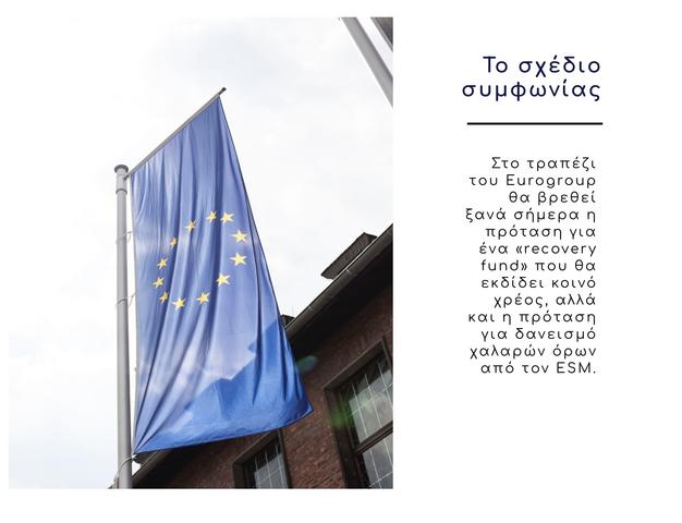 eurogroup6