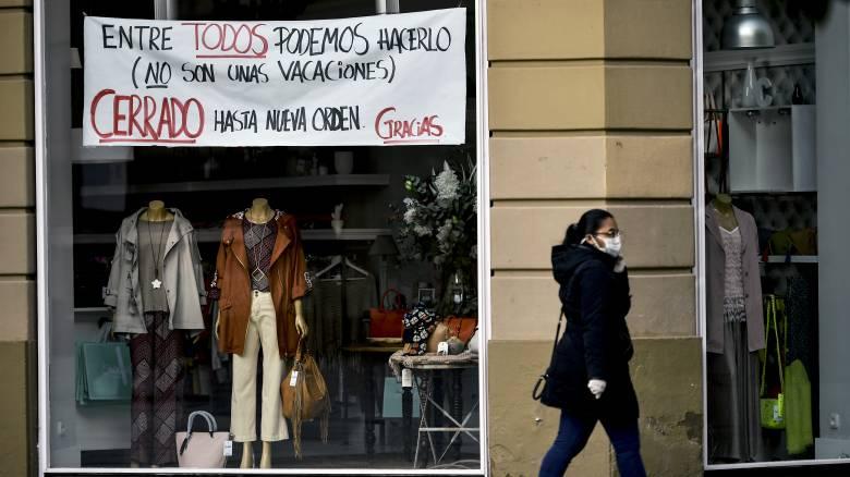 Κορωνοϊός: Ξεπέρασαν τους 15.000 οι νεκροί στην Ισπανία