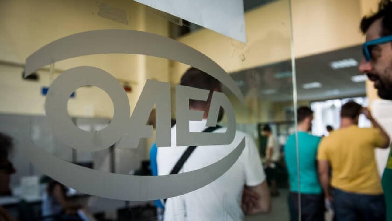 ΟΑΕΔ: Τι αλλάζει για τις e-υπηρεσίες από τις 15 Απριλίου
