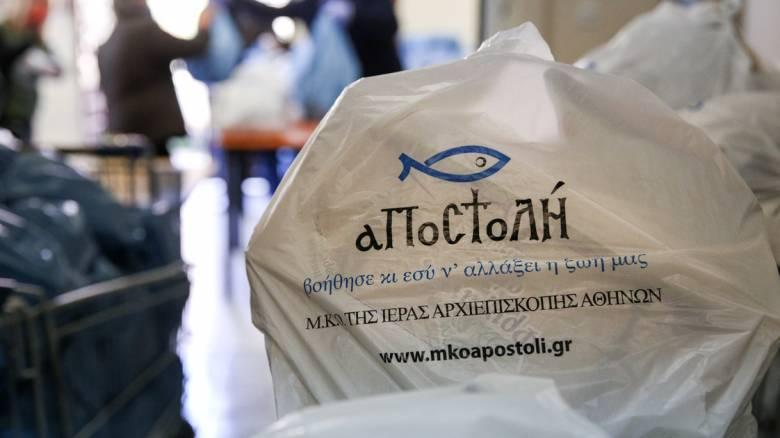 Κορωνοϊός - «Γεύματα αγάπης» για τους άστεγους από την «ΑΠΟΣΤΟΛΗ» και το Δήμο Αθηναίων