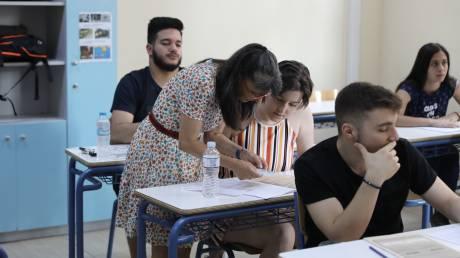 Πανελλήνιες 2020: Αυτή είναι η ύλη για τις εξετάσεις - Τι αλλάζει