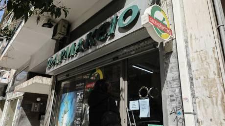 Συνελήφθη ο «διαρρήκτης του κορωνοϊού» - «Χτύπησε» πάνω από 20 φαρμακεία