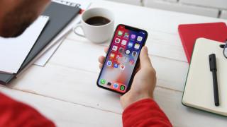 Αυτές οι εφαρμογές βοηθούν στην απεξάρτηση από τη χρήση κινητού