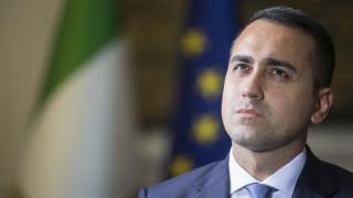 Κορωνοϊός - Ιταλία: Οργή Ντι Μάιο για άρθρο κατά το οποίο η Μαφία περιμένει τη βοήθεια της ΕΕ