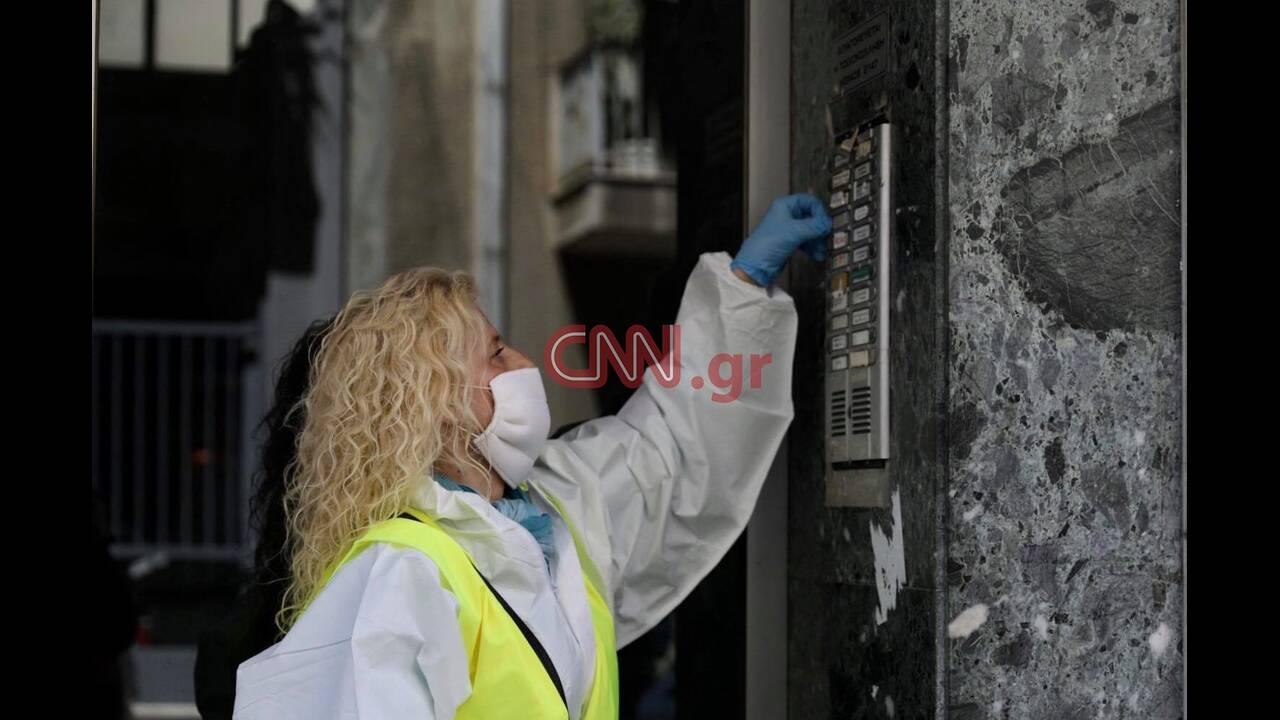https://cdn.cnngreece.gr/media/news/2020/04/10/214813/photos/snapshot/92639821_680186052737898_5733140019938328576_n.jpg
