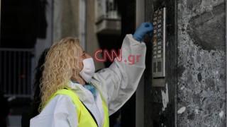 Κορωνοϊός - «Βοήθεια στο Σπίτι»: Πόρτα-πόρτα η παροχή βοήθειας σε όσους το έχουν ανάγκη