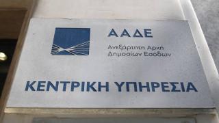 ΑΑΔΕ: Μέσω e-mail τα δικαιολογητικά για την αίτηση επιστροφών φόρου