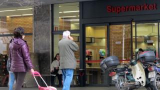 Πάσχα 2020: Ανοιχτά σήμερα, Κυριακή των Βαΐων, τα καταστήματα τροφίμων - Το ωράριο