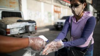 Βενεζουέλα - κορωνοϊός: Παράταση της κατάστασης συναγερμού για άλλες 30 ημέρες