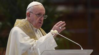 Πάπας Φραγκίσκος: Είμαι στο πλευρό των οικογενειών που έχασαν αγαπημένα τους πρόσωπα