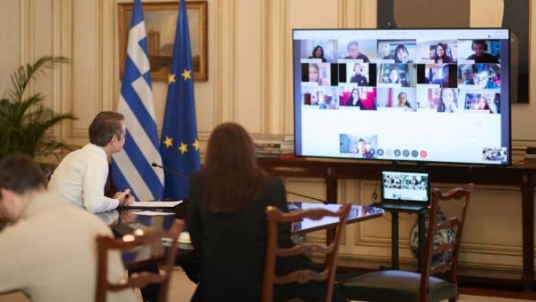 Τηλεδιάσκεψη του Κυρ. Μητσοτάκη με μαθητές του 1ου Γυμνασίου Μυτιλήνης