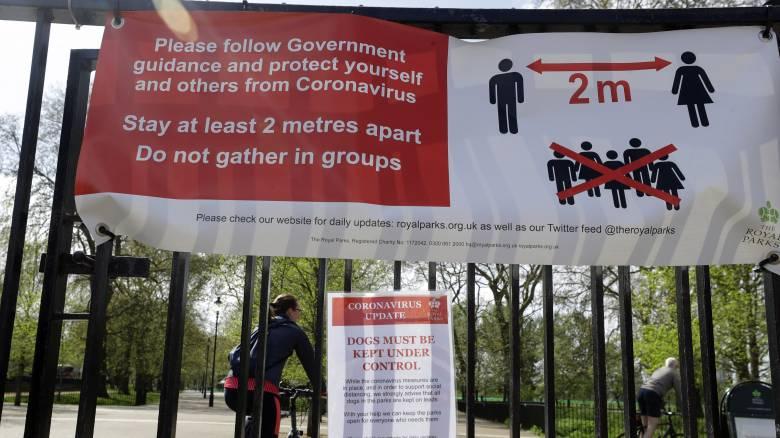 Κορωνοϊός: Τραγικός ο απολογισμός των νεκρών στο Ηνωμένο Βασίλειο
