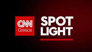 CNN Spotlight: Αστυνομικοί έλεγχοι κατά του κορωνοϊού σε λαϊκή της Ουάσινγκτον