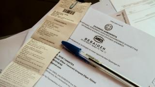 Κορωνοϊός: Τα νέα μέτρα στήριξης των ανέργων