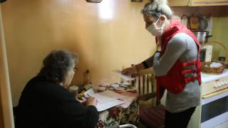 Βοήθεια στο σπίτι από τον Ελληνικό Ερυθρό Σταυρό