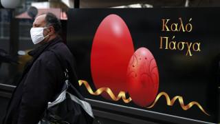 Guardian: Πώς η Ελλάδα νίκησε τον κορωνοϊό παρά τη δεκαετή κρίση χρέους