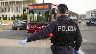 Κορωνοϊός: Ρεκόρ προστίμων στην Ιταλία για παραβίαση των μέτρων - Έλεγχοι σε οίκους ευγηρίας