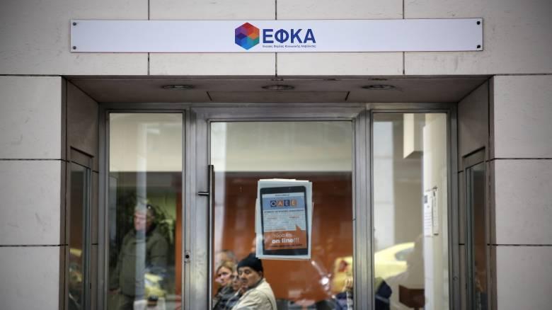 ΕΦΚΑ: Οδηγίες για τις μειωμένες ασφαλιστικές εισφορές