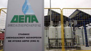 ΔΕΠΑ: Ρευστότητα 120 εκατ. ευρώ στην αγορά ενέργειας... μέσω Τουρκίας