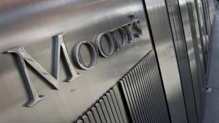 Ο οίκος Moody's υποβαθμίζει την προοπτική του ελληνικού τραπεζικού συστήματος