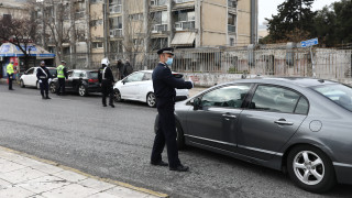 Κορωνοϊός: Απομακρύνεται το ενδεχόμενο απαγόρευσης κυκλοφορίας με ΙΧ το Μ. Σάββατο και το Πάσχα