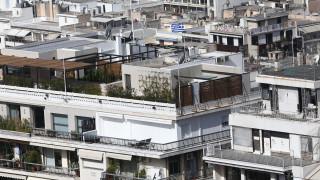 Κορωνοϊός: «Κλείδωσε» η μείωση 40% για τα ενοίκια φοιτητών - Οι προϋποθέσεις