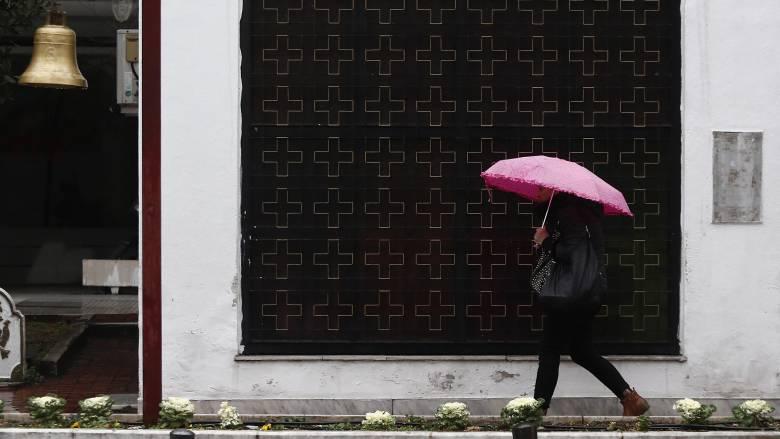 Καιρός: Πού αναμένονται βροχές τη Μ. Πέμπτη